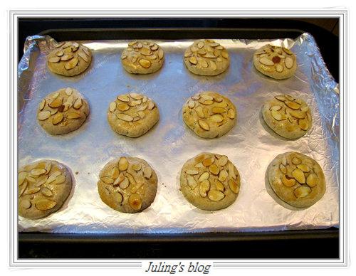 養生堅果酥餅11