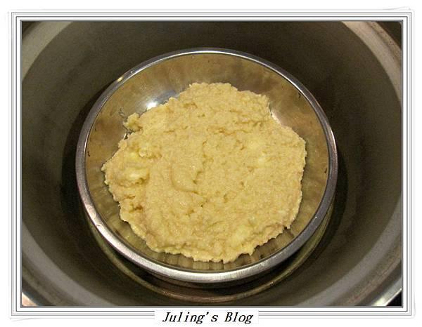 椰蓉酥做法3