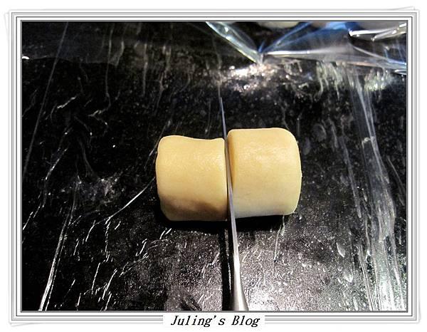 椰蓉酥做法14