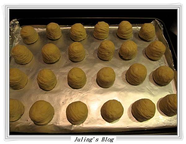 椰蓉酥做法19