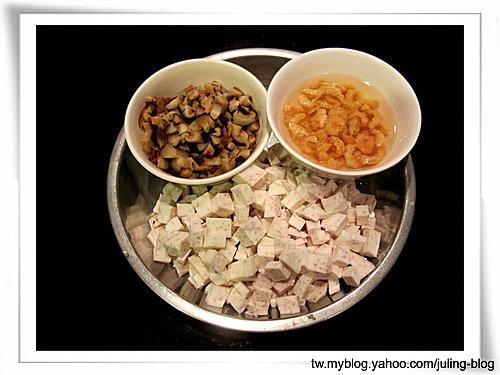南瓜粿粽1