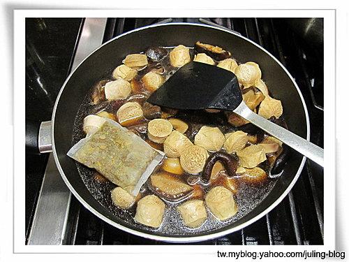 五穀養生素粽4