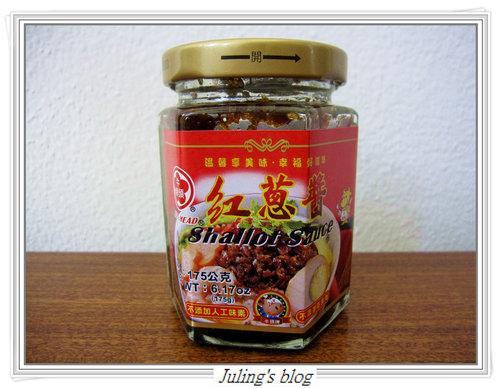 紅蔥醬.jpg