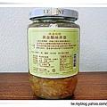 黃金鵝油香蔥1