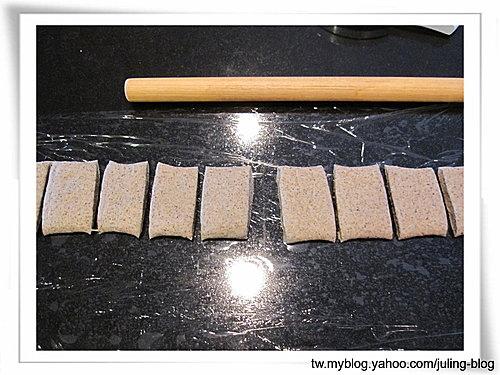 芝麻全麥饅頭8.jpg