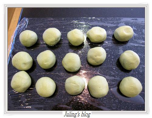 艾草牛蒡粿12.jpg