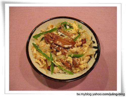 鰻魚丼飯.jpg