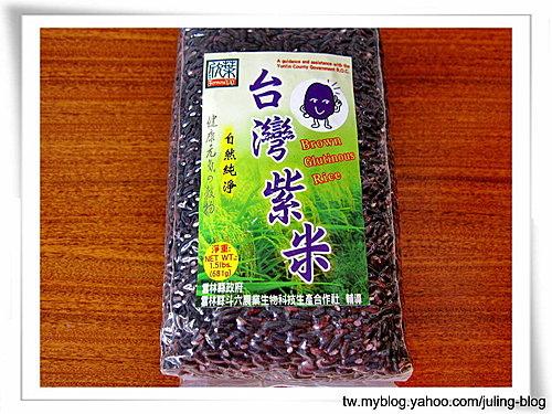 紫米.jpg