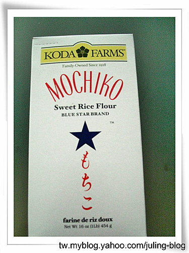 Mochiko sweet rice flour.jpg