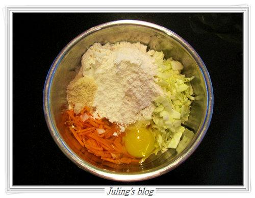芋頭糕蔬菜煎餅2.jpg