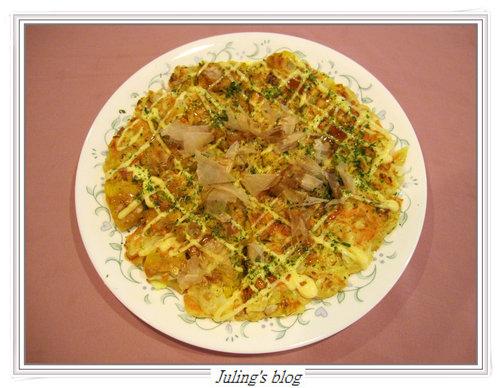 芋頭糕蔬菜煎餅9.jpg