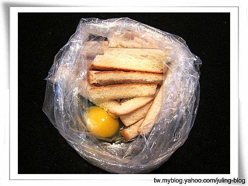 土司蔬菜炸1.jpg