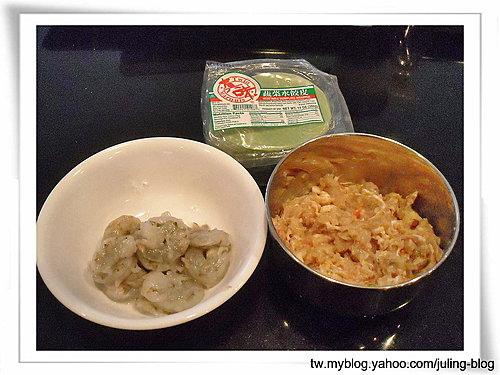 翡翠鮮蝦燒賣3.jpg