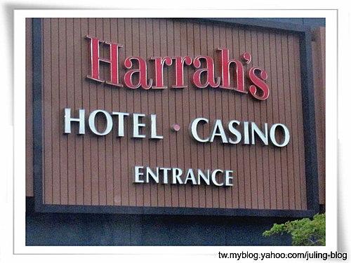 Harrah's Forest Buffet1.jpg