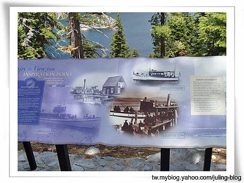 Lake Tahoe(太浩湖)2.jpg