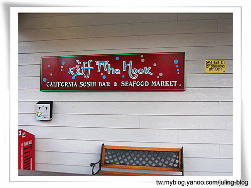 Off The Hook California Sushi Bar1.jpg