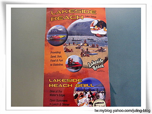 Lakeside Beach5.jpg