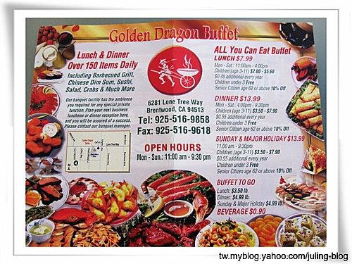 Golden Dragon Buffet1.jpg