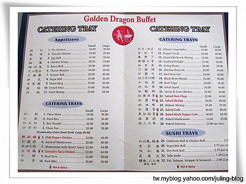 Golden Dragon Buffet2.jpg