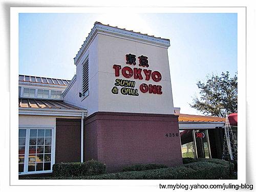 Tokyo One 1.jpg