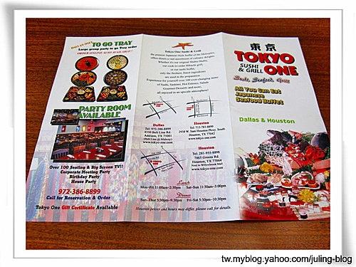 Tokyo One 3.jpg