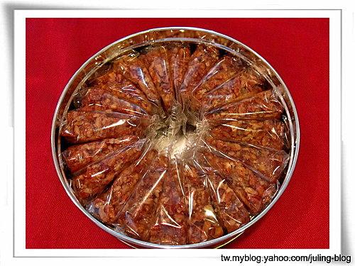 美式水果蛋糕4.jpg