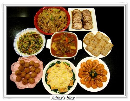 2012感恩節晚餐1.jpg