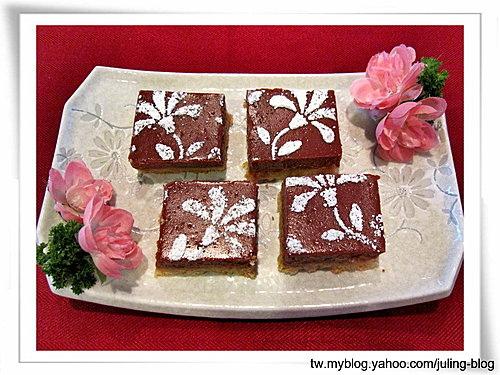 巧克力乳酪方塊15.jpg