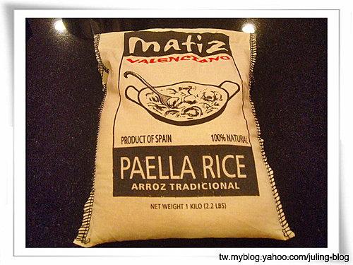 paella rice.jpg