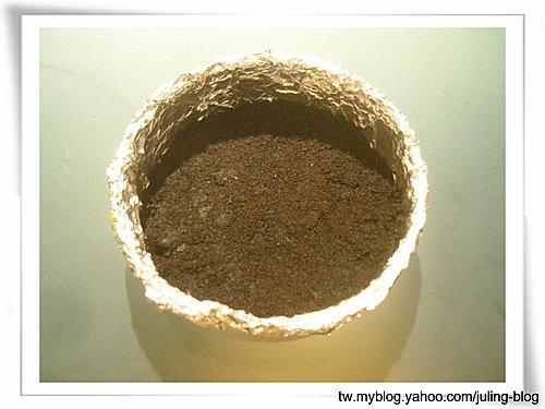 蘋果乳酪蛋糕3.jpg