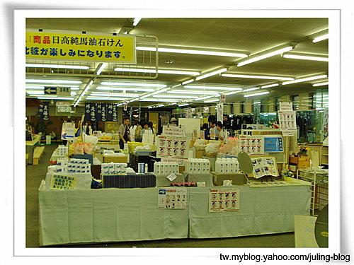 北海道之旅 (一)3.jpg