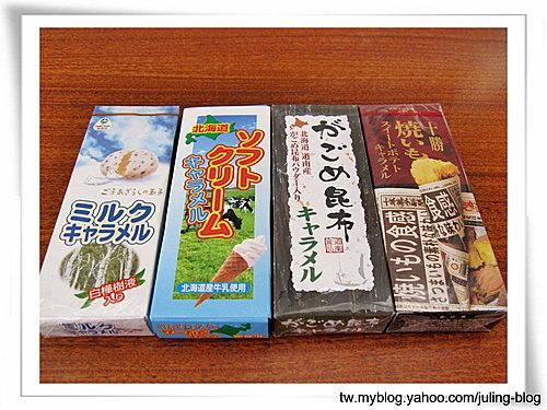 北海道之旅 (一)12.jpg