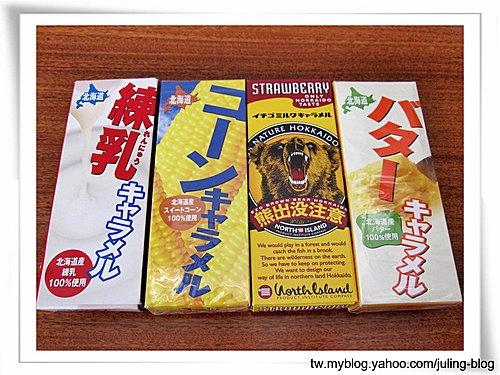 北海道之旅 (一)13.jpg