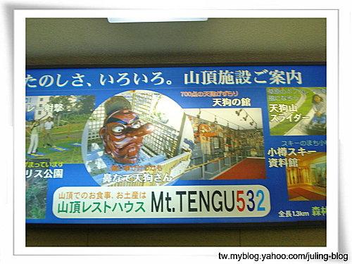 小樽天狗山1.jpg