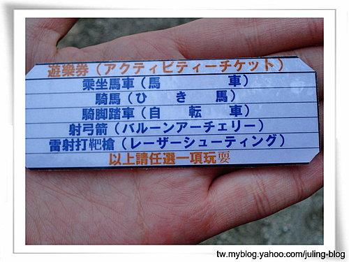 北海道之旅(三) 1.jpg