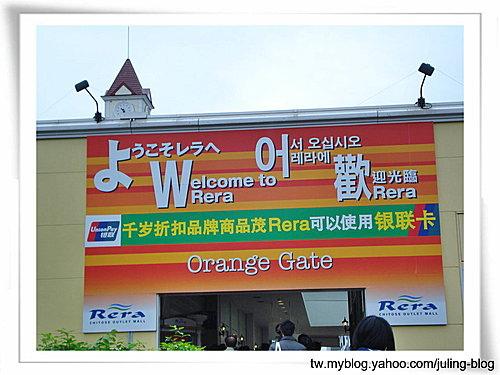 北海道之旅(五)5.jpg