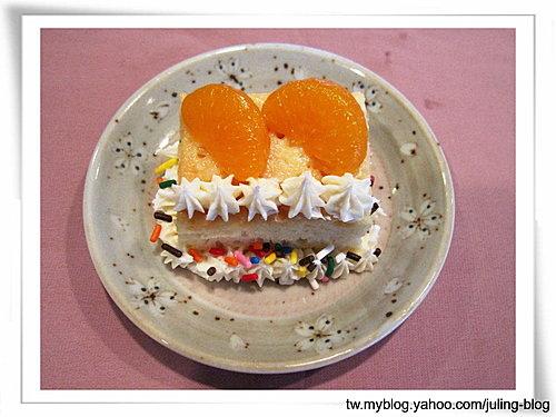三奶蛋糕.jpg