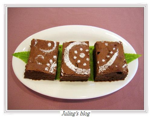無麵粉巧克力蛋糕12.jpg
