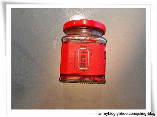 紅麴醬燒肉.jpg