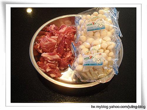 薑汁燒肉1.jpg