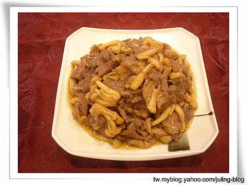 薑汁燒肉5.jpg