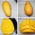 水果怎麼切才漂亮15.jpg