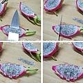水果怎麼切才漂亮26.jpg