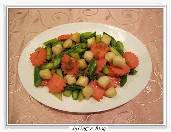 XO醬炒鮮貝蘆筍1.JPG