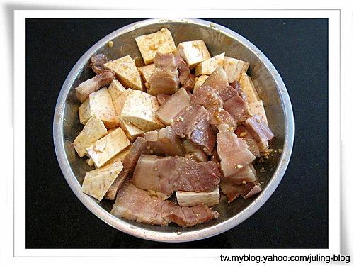 芋頭扣肉5.jpg