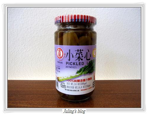 金蘭小菜心.jpg