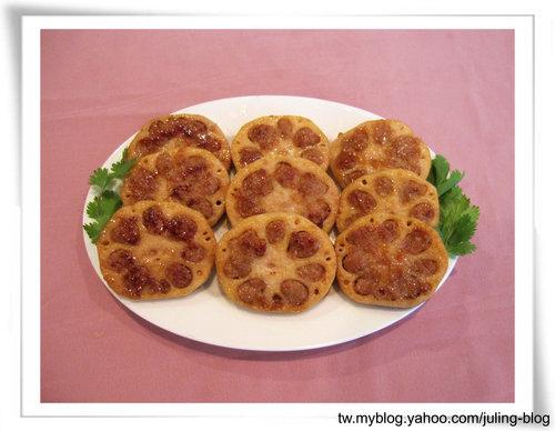 蓮藕肉餅9.jpg