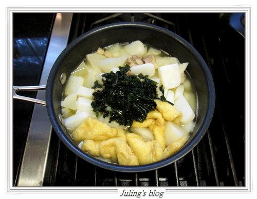 豬肉蘿蔔味噌煮7.jpg