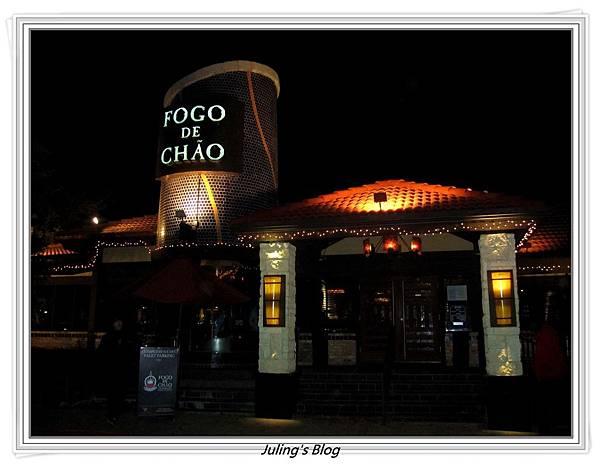 FOGO DE CHAO 1.JPG