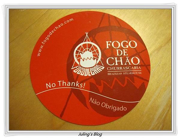 FOGO DE CHAO 10.JPG